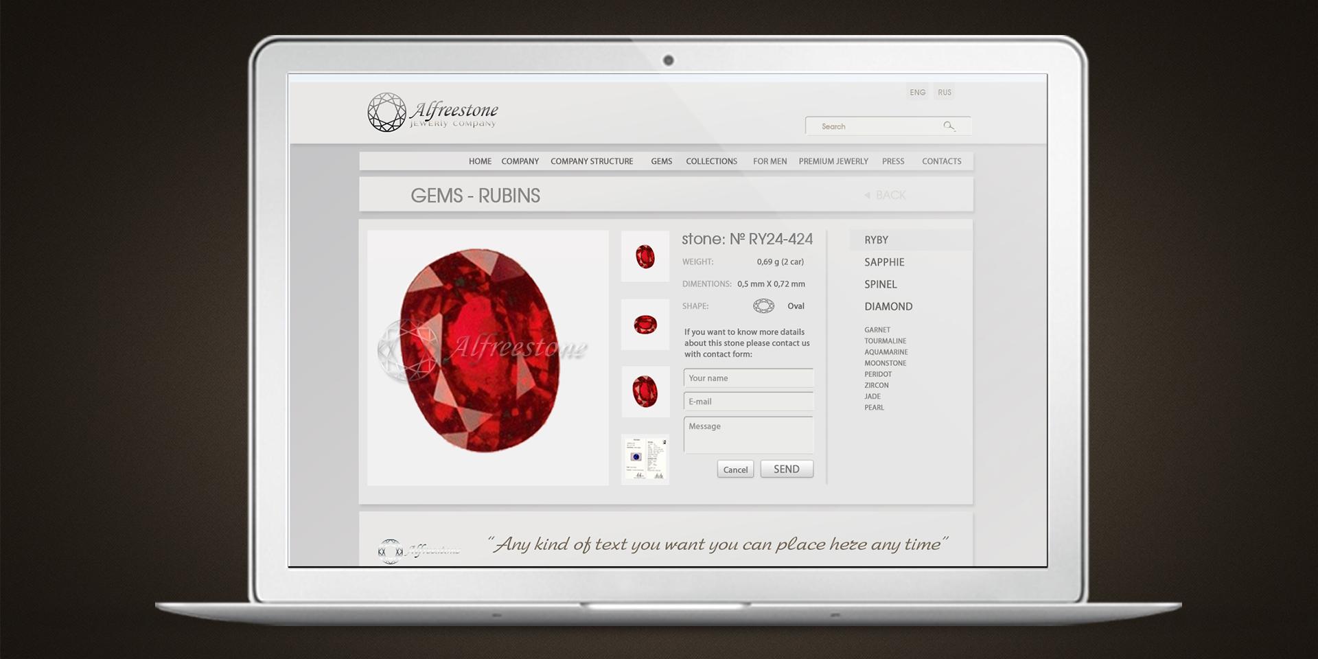 Сайт для сингапурской ювилирной компании Alfreestone