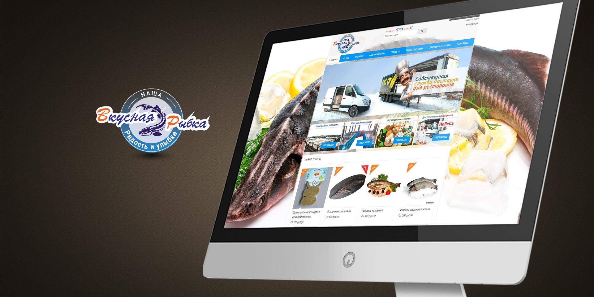 Интернет магазин живой рыбы и рыбных деликатесов