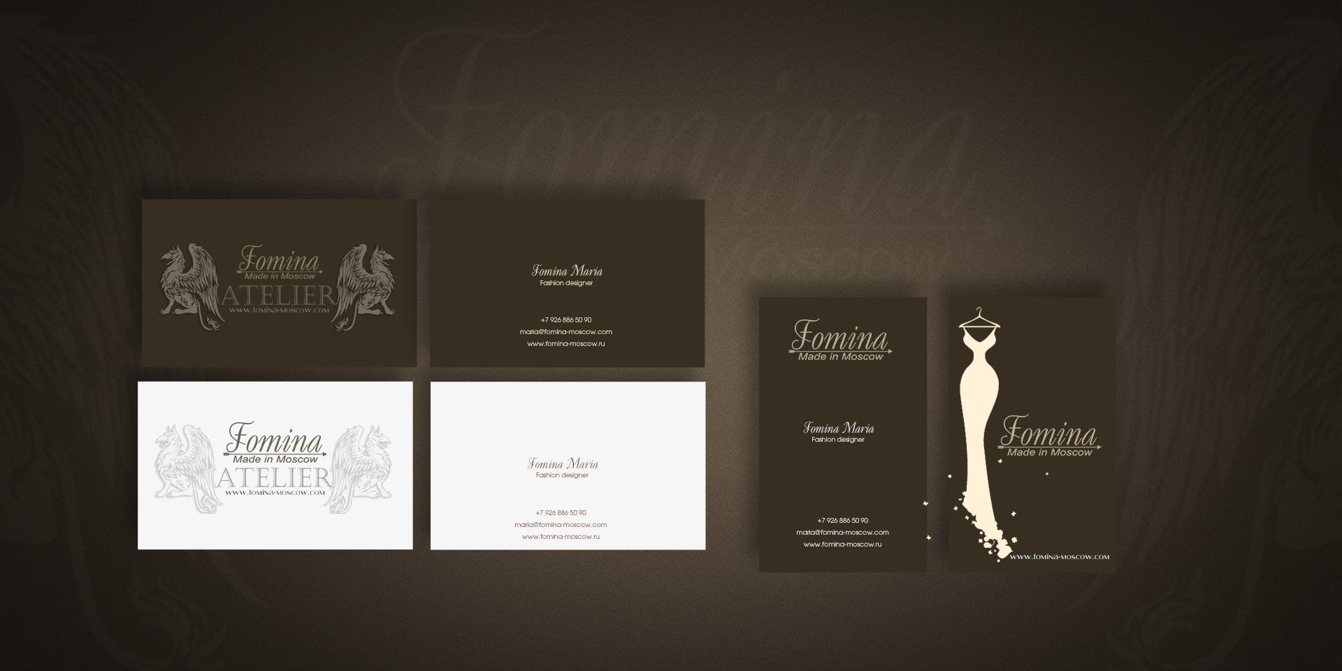 Фирменный стиль для дома моды Fomina