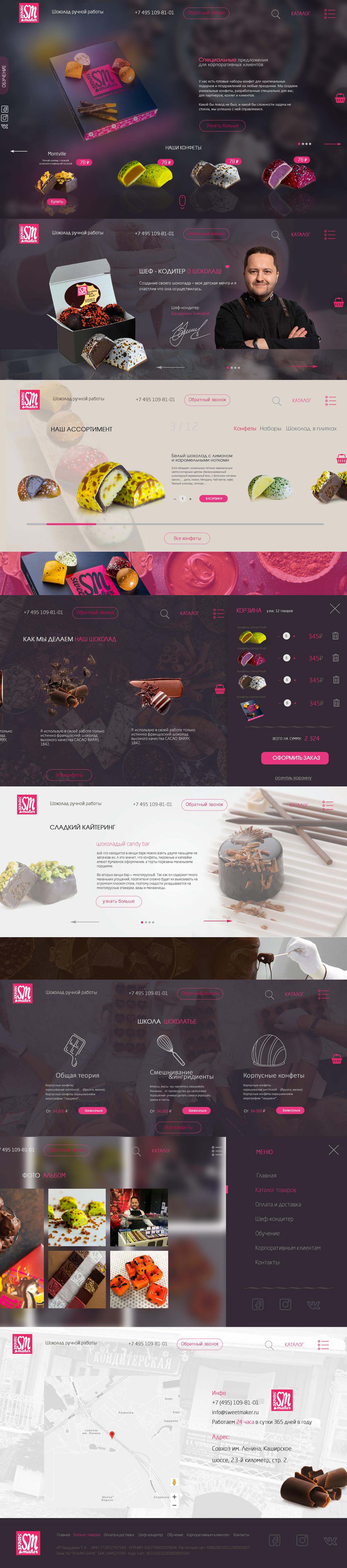 Дизайн лендинга для шоколадной компании