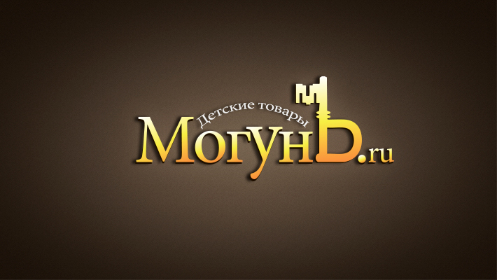 Логотип для интернет магазина Могун