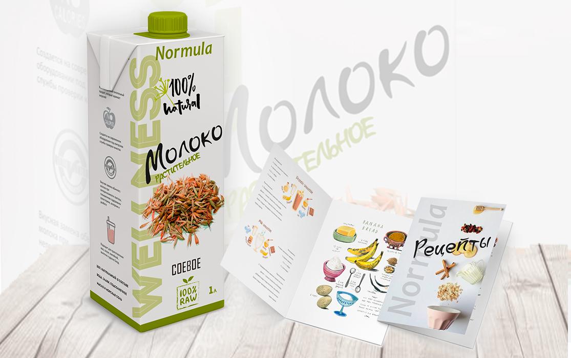 Брендинг растительного молока + упаковка