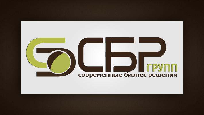 """Логотип для группы компаний """"Современные бизнес решения"""""""