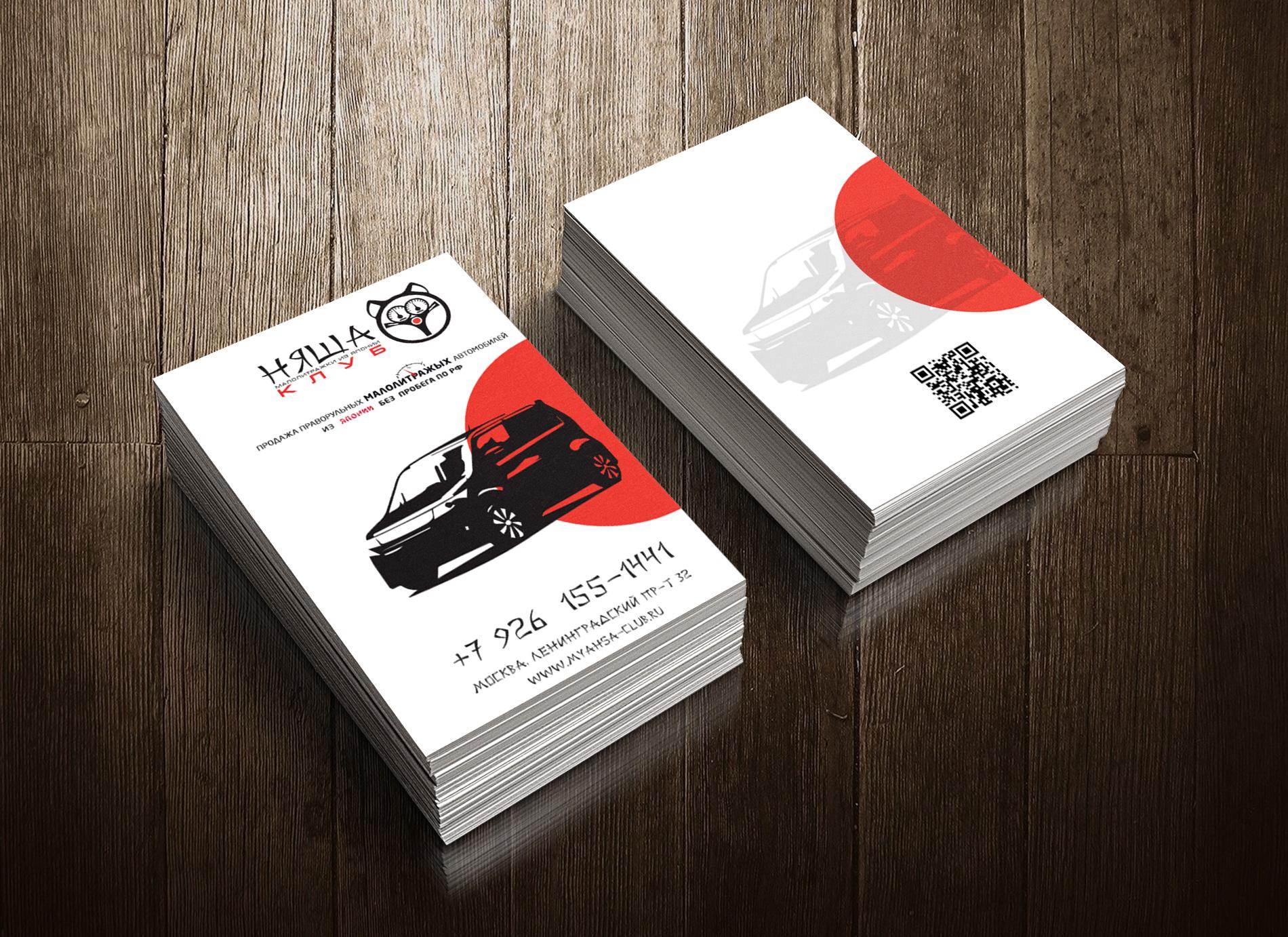 Логотип и дизайн сайта для авто магазина