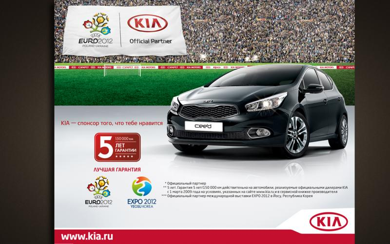 Рекламный баннер для Kia CEED