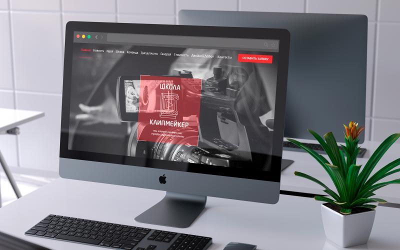 Сайт для киношколы