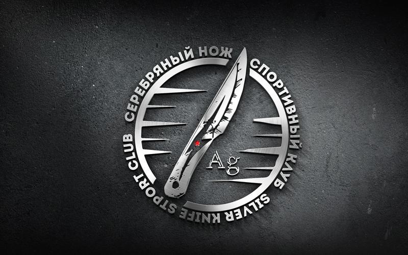 Логотип для спортивного клуба